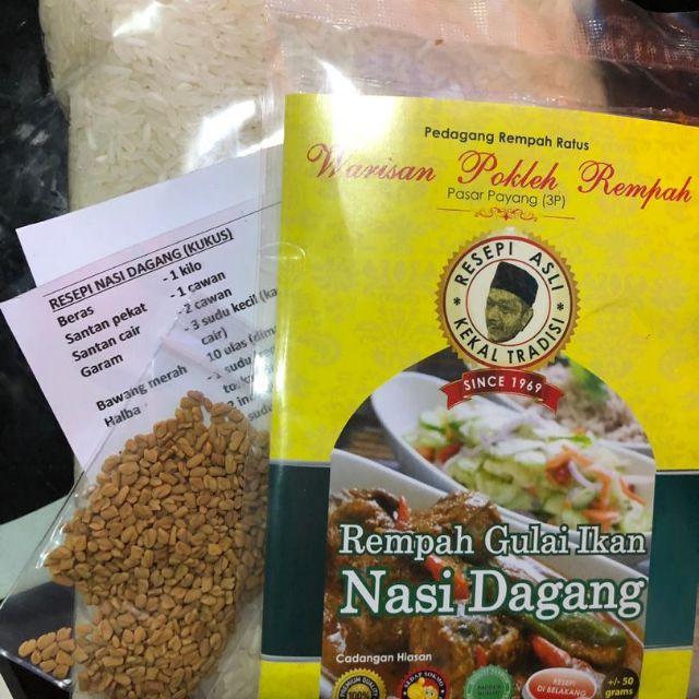 pack rempah + beras nasi dagang mudah senang | Shopee Malaysia