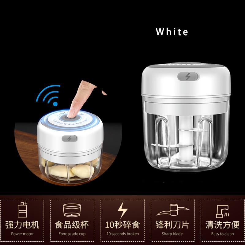 GDeal Kitchen Portable Mini Wireless Portable Electric Food Chopper Garlic Processor