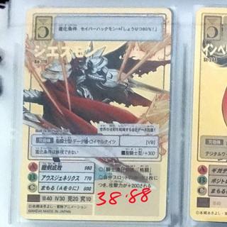 Digimon Digital Monster ƕ¸ç¢¼å¯¶è² ƕ¸ç¢¼æš´é¾ ō¡ Tcg Trading Card Game Single Card Sell Part 3 34 Final Shopee Malaysia Noticias y más sobre el mundo del cine y series. digimon digital monster 數碼寶貝 數碼暴龍 卡 tcg trading card game single card sell part 3 34 final