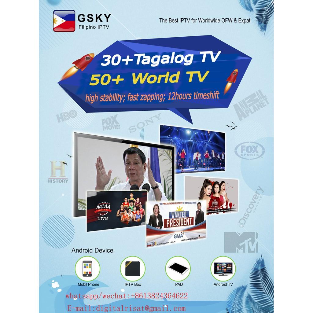 PHILIPPINE TV BOX ADD TMC channel