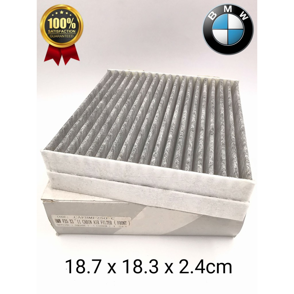 CAFBMF25O-C - BMW F25 X3 '11 CABIN AIR FILTER ( OUTSIDE ) ( SQUARE ) - ( CARBON ) - FRONT - 64319184003