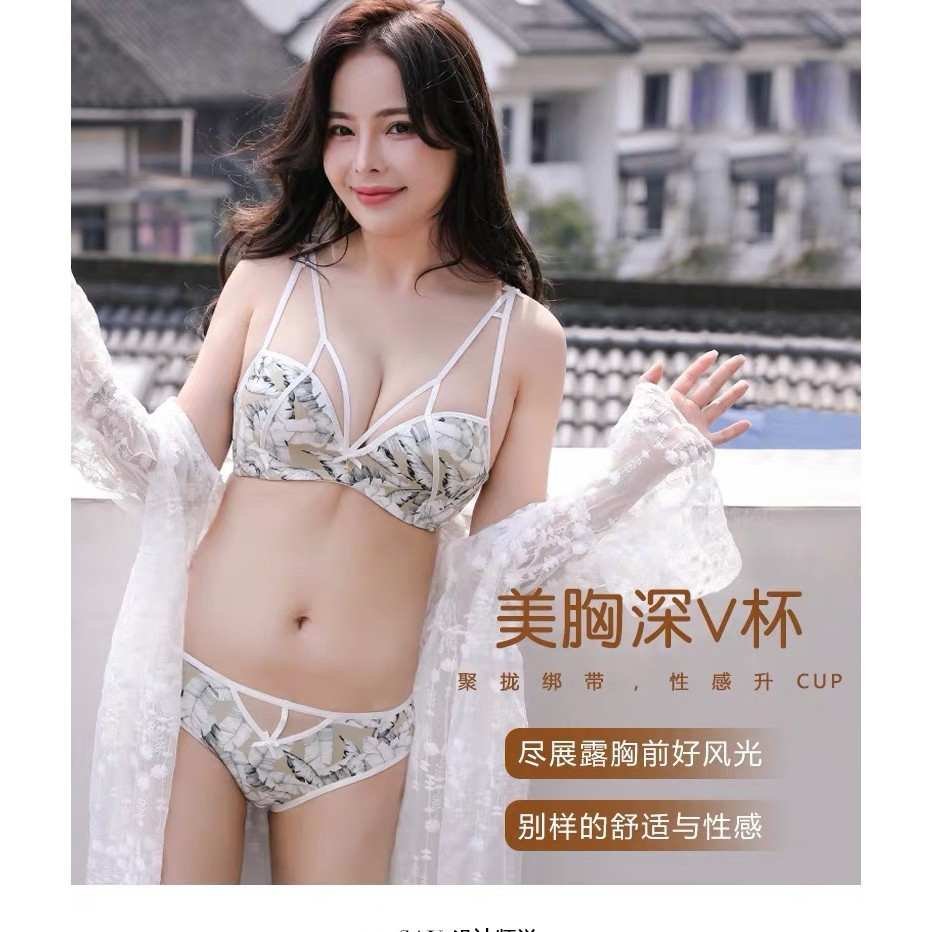 1b3b00e82 Home 7 Japanese stereo carved thin cup bra without steel ring underwear