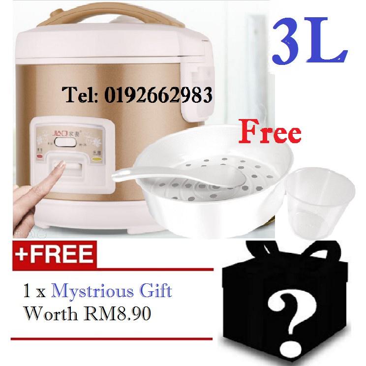 【Malaysia Plug】JiaQi【3L】3000mL Rice cooker Steamer (Gold)  + FREE Gift