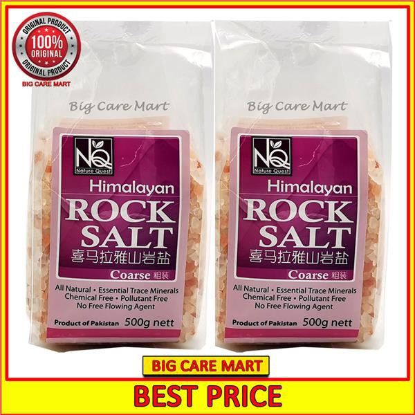 Nature Quest Himalayan Rock Salt Coarse 500g x 2packs
