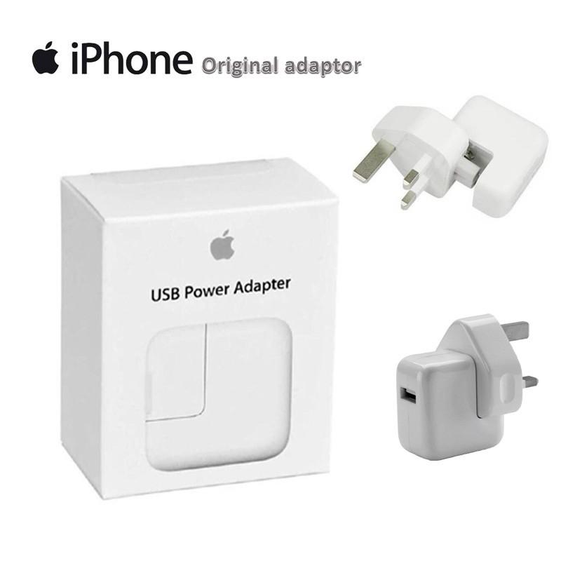 12w usb power adapter iphone x