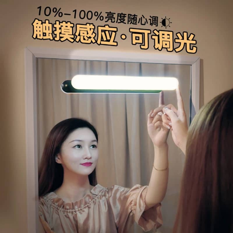 [READY STOCK]Rechargeable Wireless Mirror Headlight Led Makeup Light 充电式无线镜前灯led化妆补光台灯