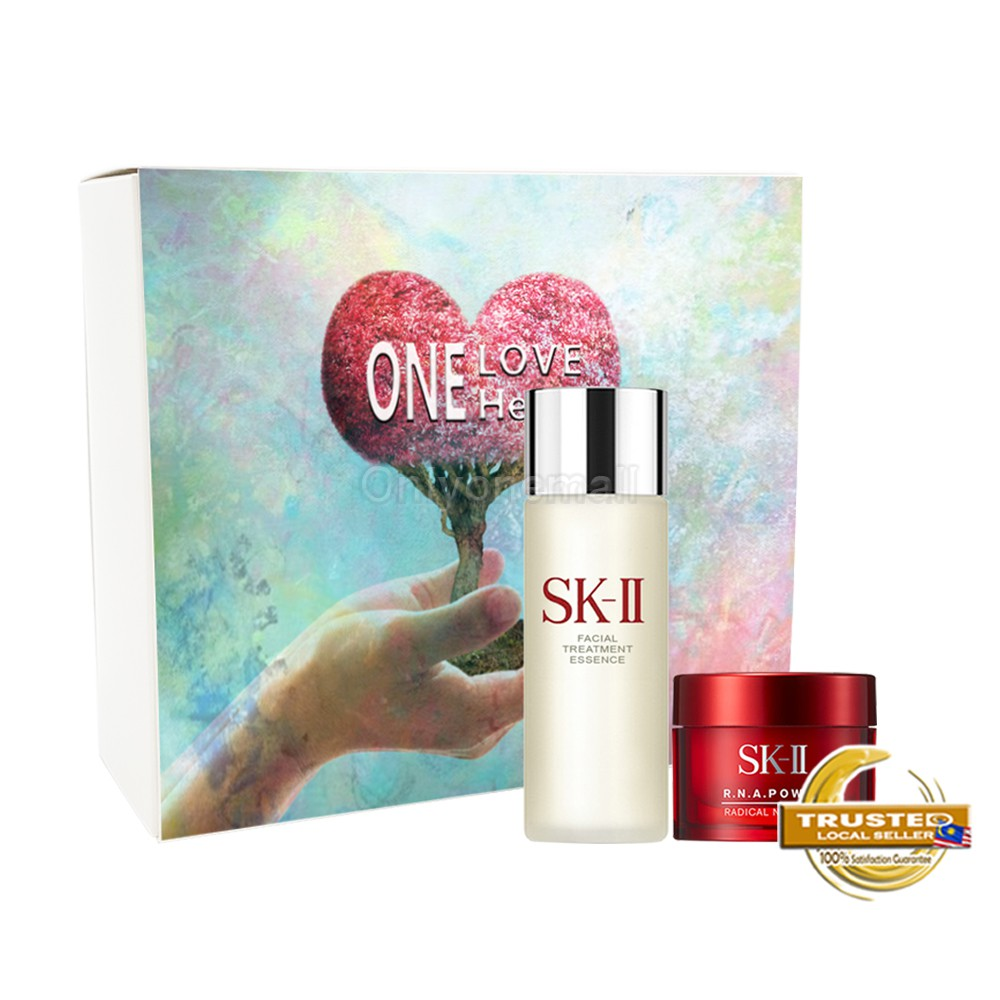 SK-II R.N.A. Power with Essence Trial Set 11 (2 items with FREE 1 Mystery Gift)