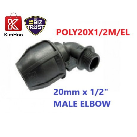 HEAVY DUTY FISH BRAND POLY MALE ELBOW 20mm & 25mm