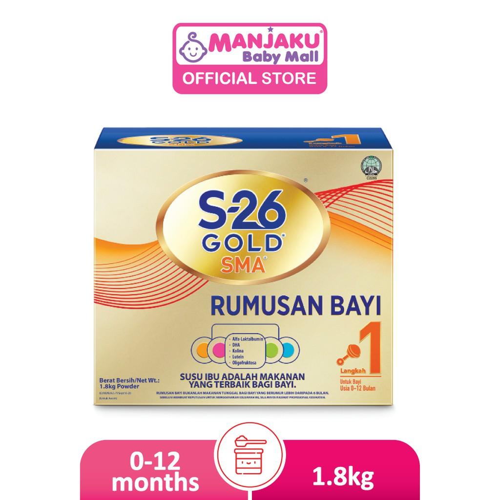 S-26 Gold SMA Step 1 Infant Milk Formula (1.8kg)