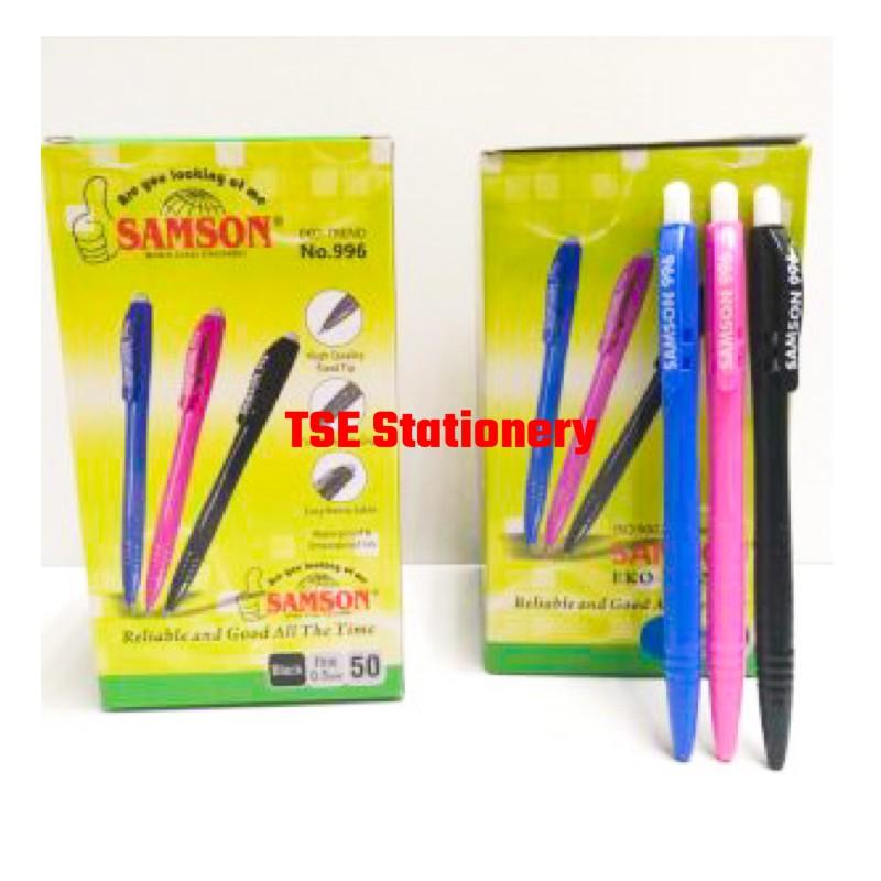 Samson Ball Pen SS996 Click 0.5mm Black Blue Red Ballpen