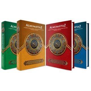 Al Quran Mumayyaz A4 A5 Ready Stock Al-Quran Al-Mumayyaz A5 A4
