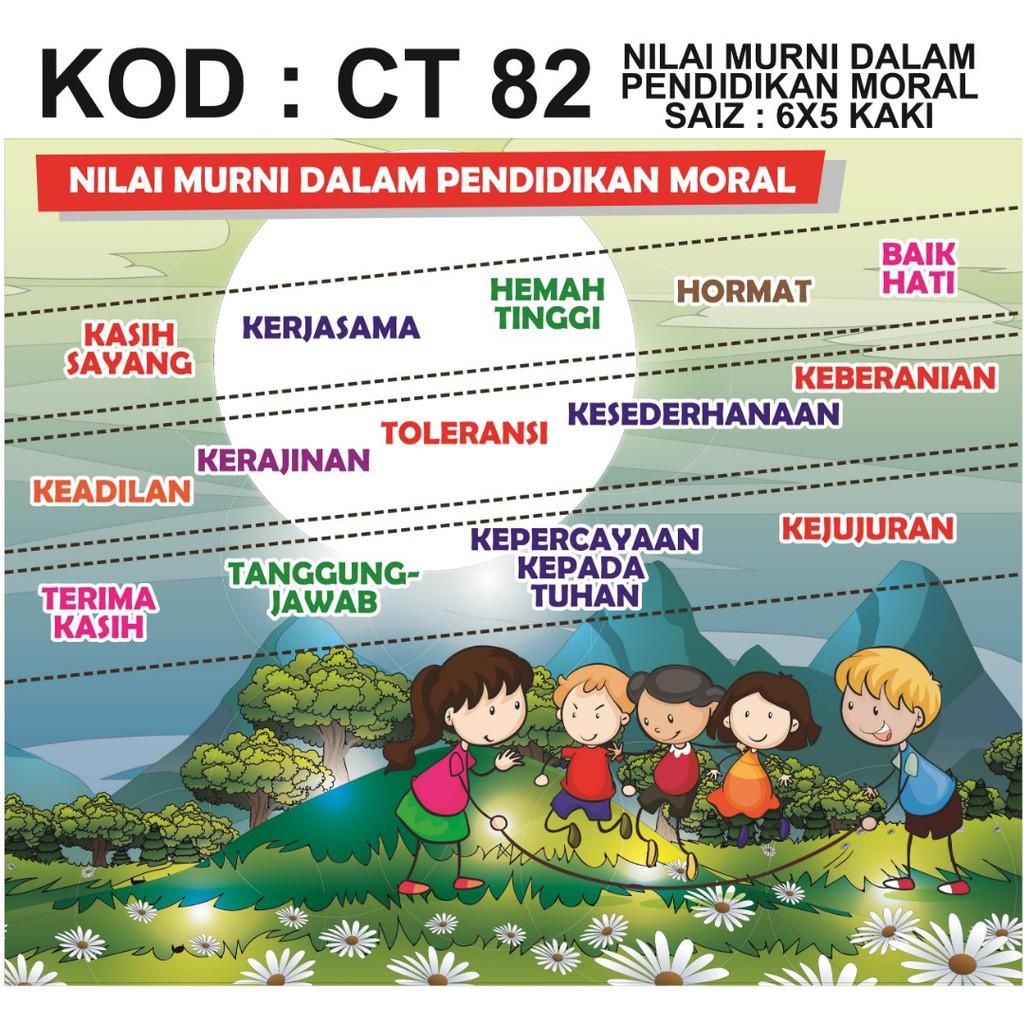 Poster Carta Nilai Murni Dalam Pendidikan Moral Bbm15 Shopee Malaysia