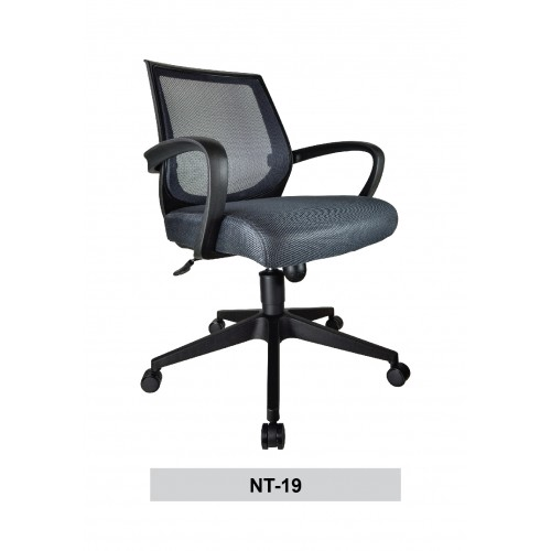 Aporia Mesh Typist Chair / Office Chair W600MM X D500MM X H1070MM-1170MM