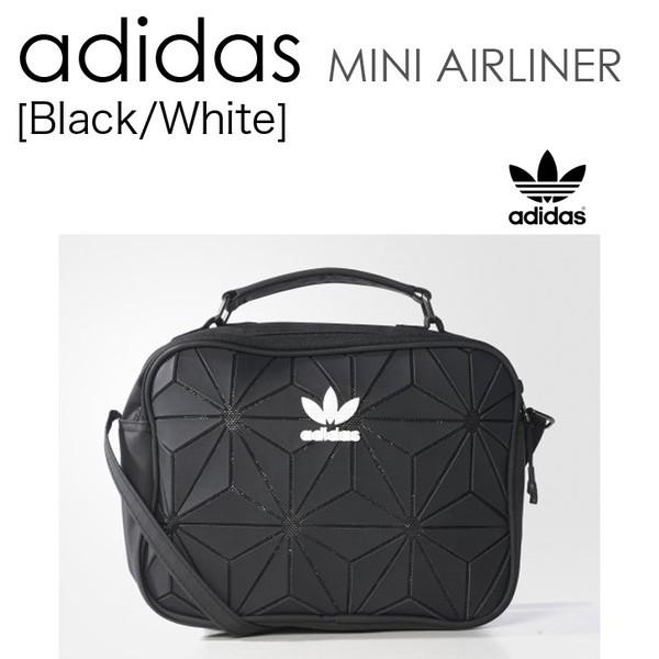0fcb6b7dc5 Ready Stock  Adidas 3D x Issey Miyake Mini Airliner Sling Bag ...