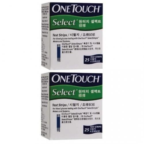 One Touch Select Simple Test Strips 25S X 2 Boxes [Expiry 2021] + FREE GIFT