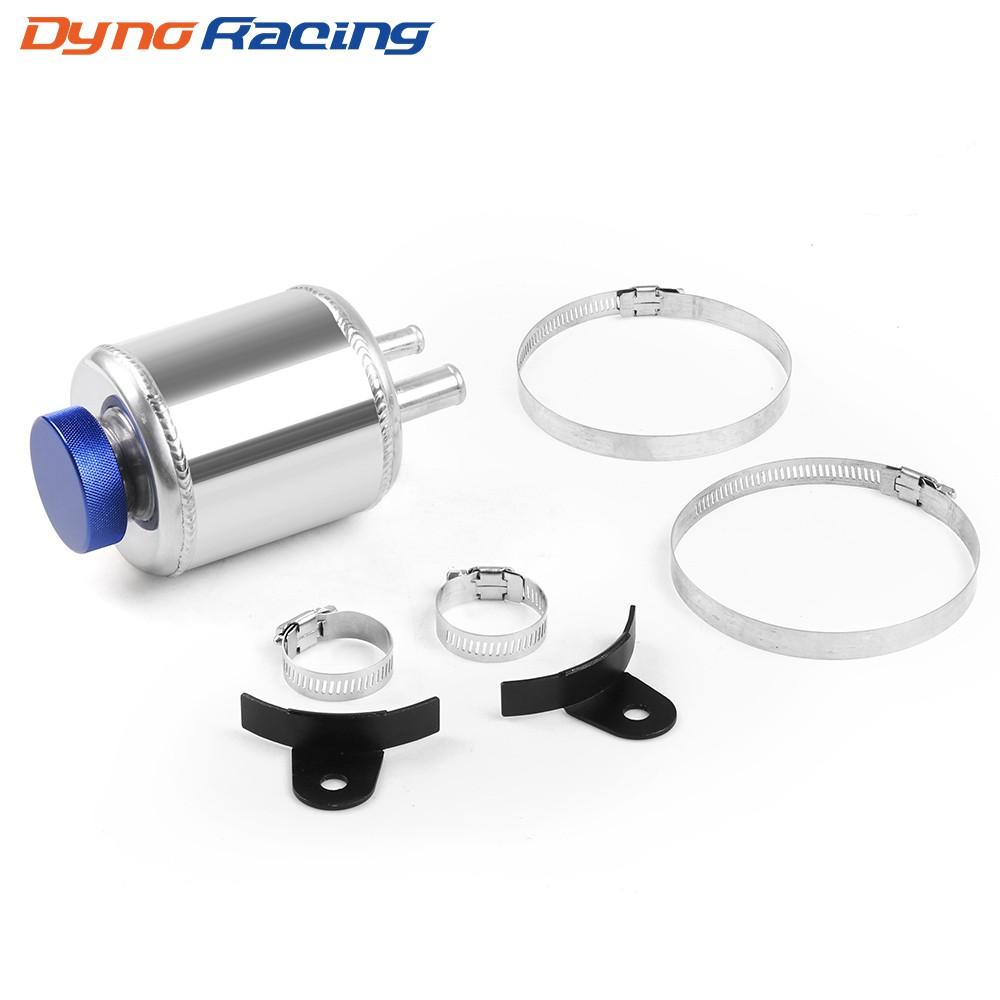 Silver Universal Polished Aluminum Alloy Power Steering Fluid Reservoir Tank