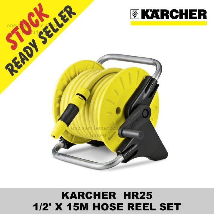 KARCHER HR25 1/2' X 15M HOSE REEL SET