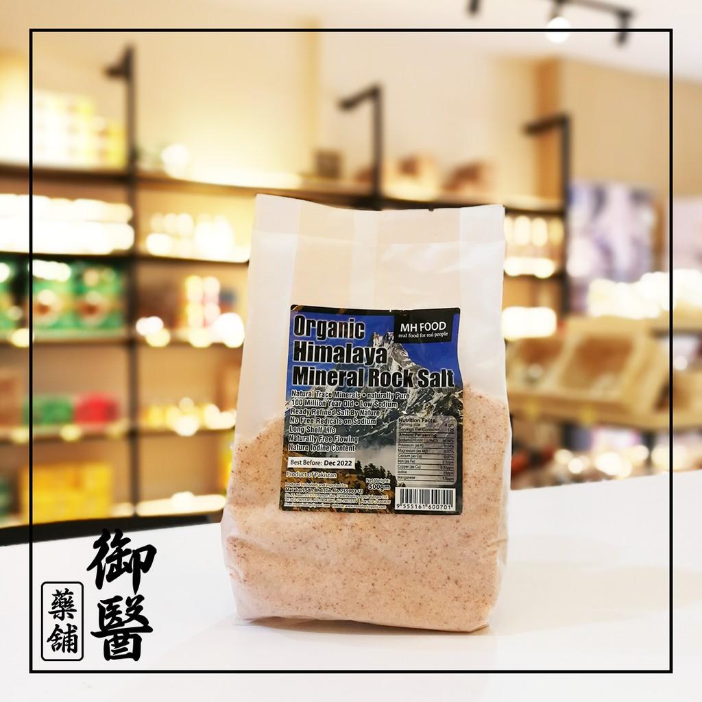 【MH Food】Himalaya Mineral Rock Salt - 500g