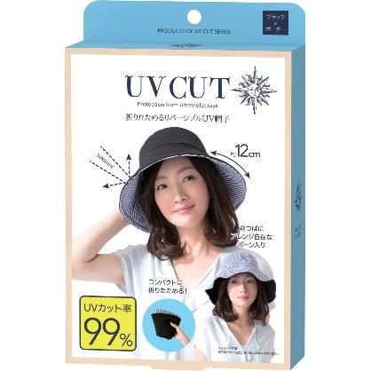 044f60e376f37 Japan Reversible UV Hat
