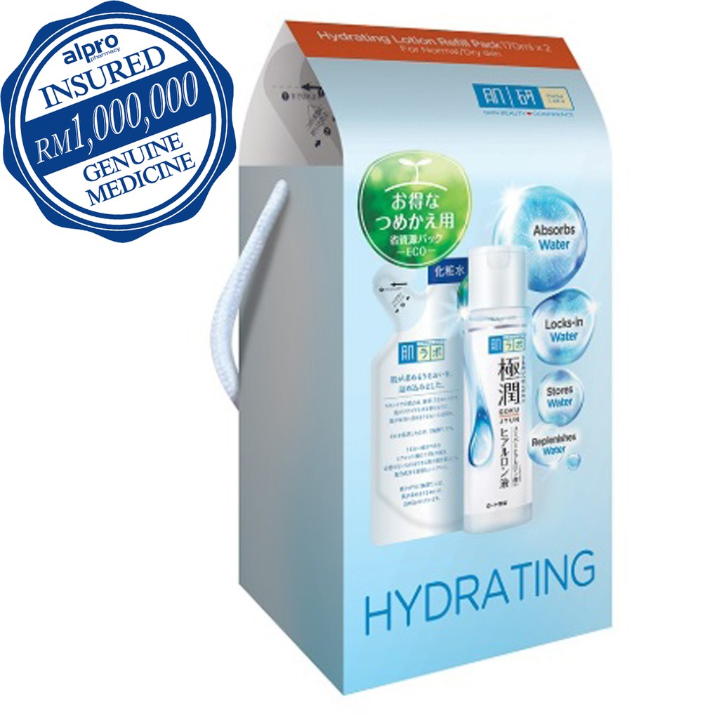 Hada Labo Super Hyaluronic Acid Hydrating Lotion- Rich (170mlx 2) [Refill  Pack]