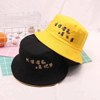 5616968ab Hat female summer double-sided fisherman hat Korean student hat male wild  Japanese sun protection sun hat female sun hat | Shopee Malaysia