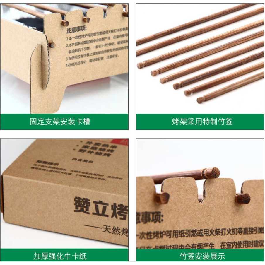 BBQ Grill Set Bamboo Charcoal Disposable Instant Eco Friendly Biodegradable 一次性烧烤炉家用便携式方便 - Ready Stock 现货