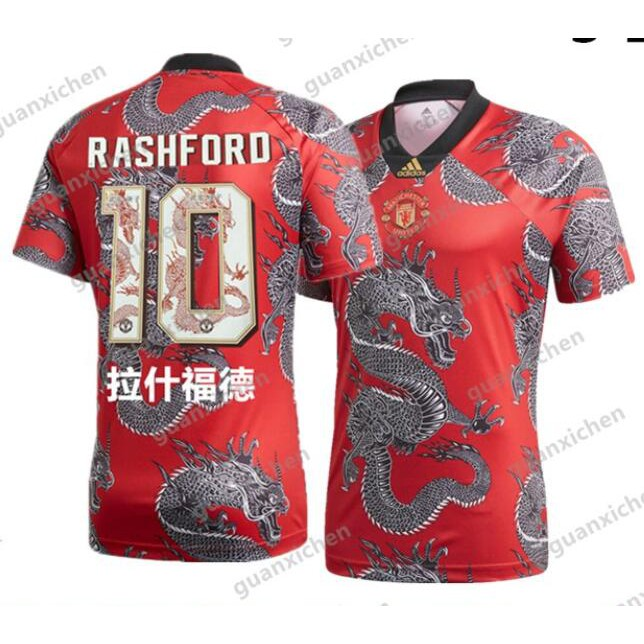 Top Quality 19 20 Manchester United New Soccer Jersey Chinese Dragon Training Suit Shopee Malaysia
