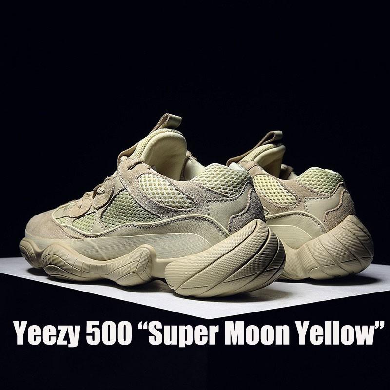 438b84f8d 100% original Adidas Kanye Yeezy 500 Blush Retro Sneakers Running Shoes
