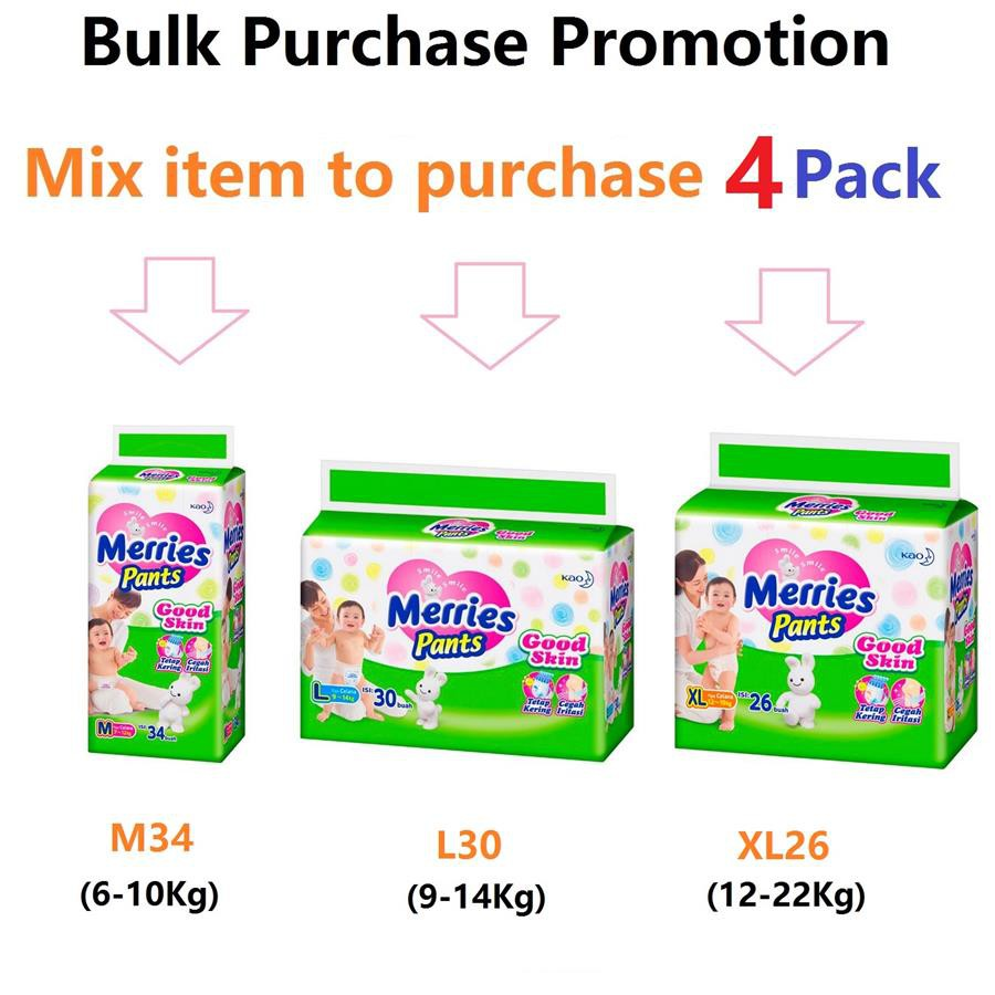 Diapex Wonder Pants Baby Diapers 3 Packs M L Xl Xxl Shopee Malaysia Merries Good Skin M22