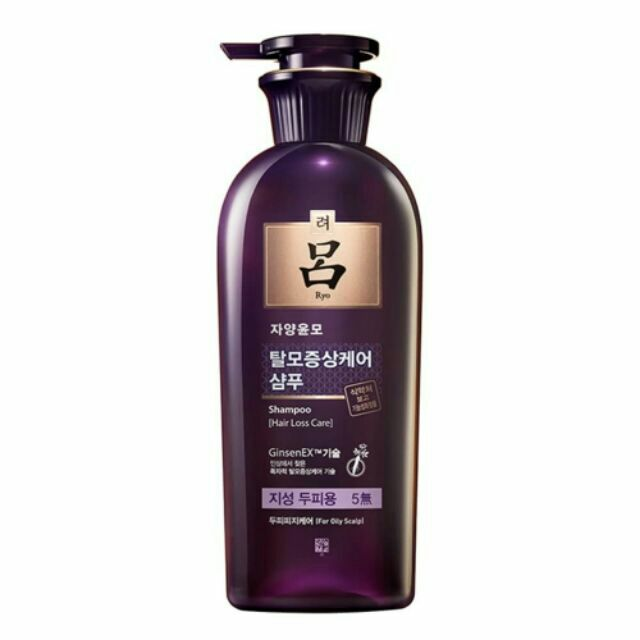 Melix By Marvel Autumn Breeze Shampoo Travel Pack 20ml Shopee