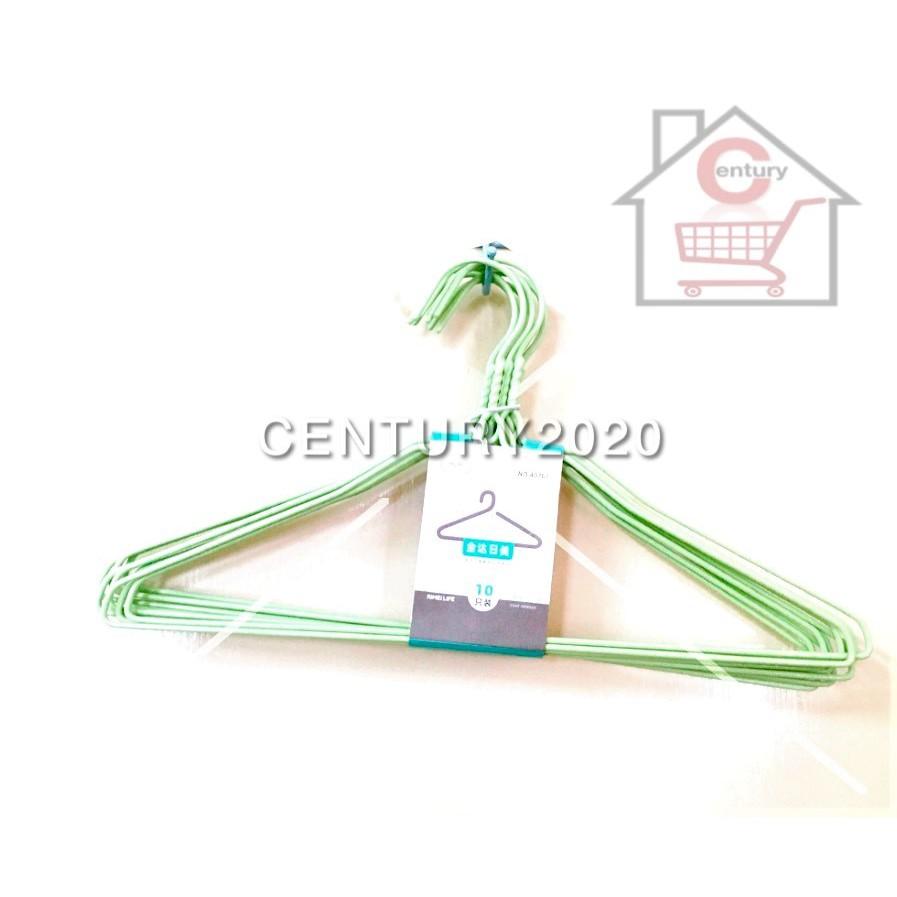 RIMEI Hanger Slim Design Hanger Coat Hanger Colourful Coat Hanger Premium Quality 10Pcs