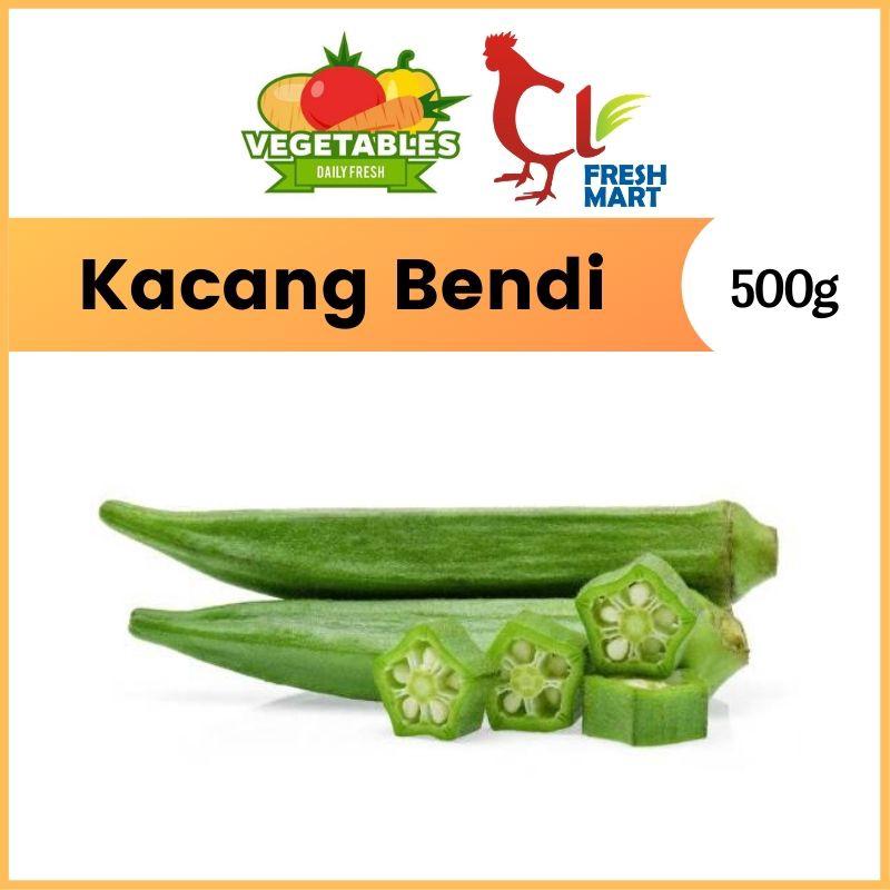 Kacang Bendi / Lady Finger (500g) Fresh Vegetable