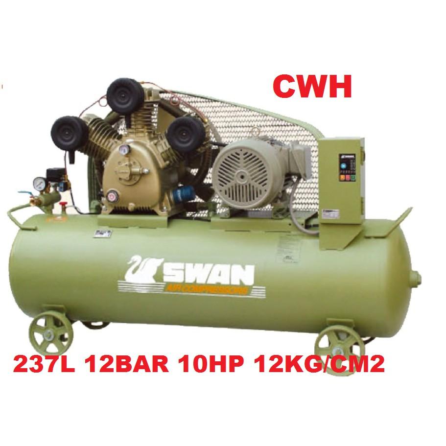 HWU-310N 12BAR 10HP 237LITERS 262KG SWAN AIR COMPRESSOR
