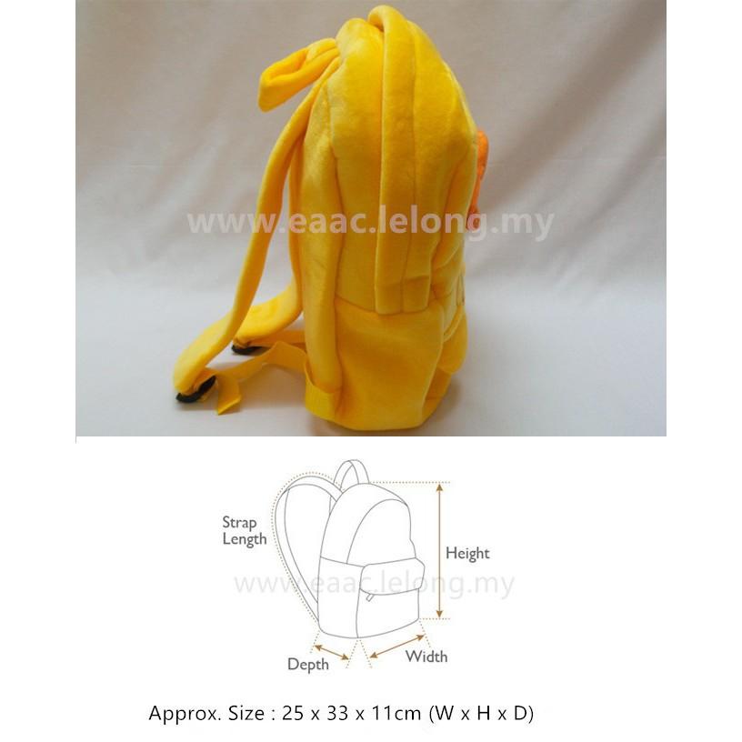 Large Size Cute Cartoon Duck Kid Kindergarten Backpack School Shoulder Bag (L)