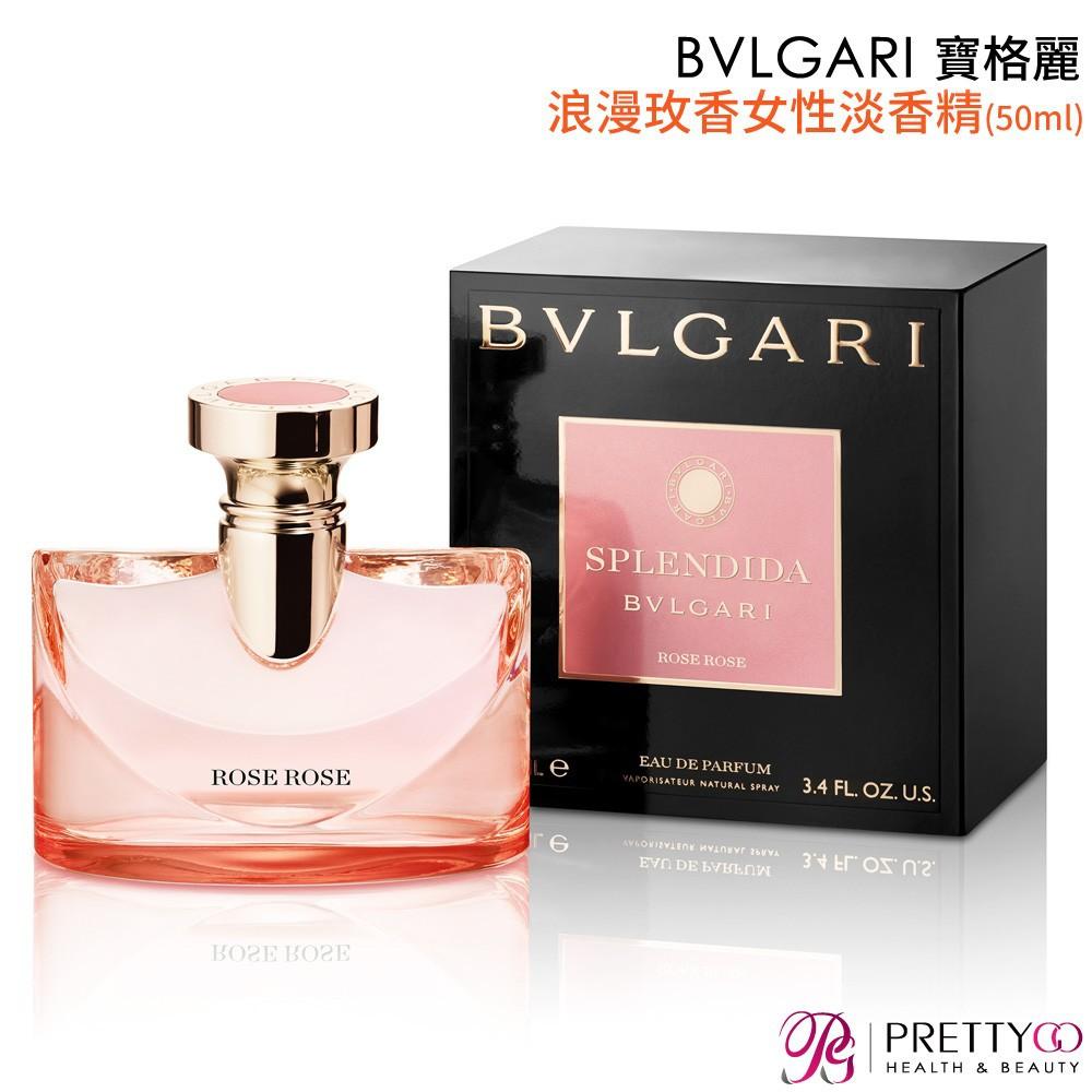 BVLGARI SPLENDIDA   Shopee Malaysia 11b35f18dff