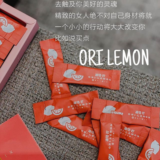 Image result for ORILEMON