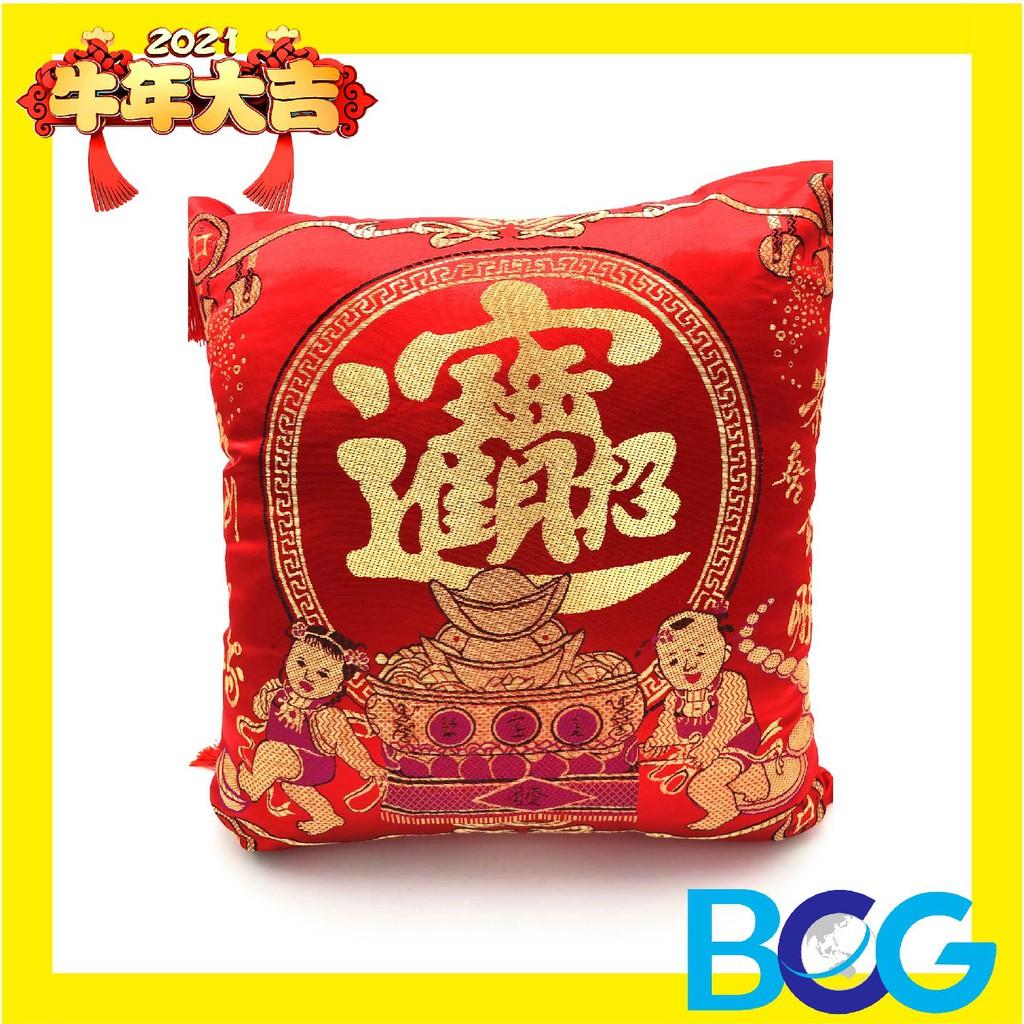 CNY Cushion Pillow [34cm X 34cm] (1unit) / Home Pillow / Bantal Sofa / Living Room Pillow