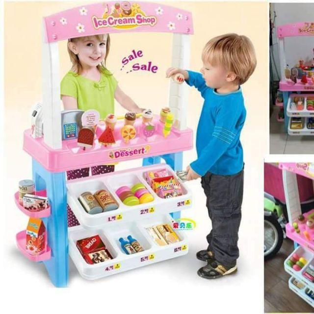 ร้านขายไอศกรีม ใหญ่ มีเสียง