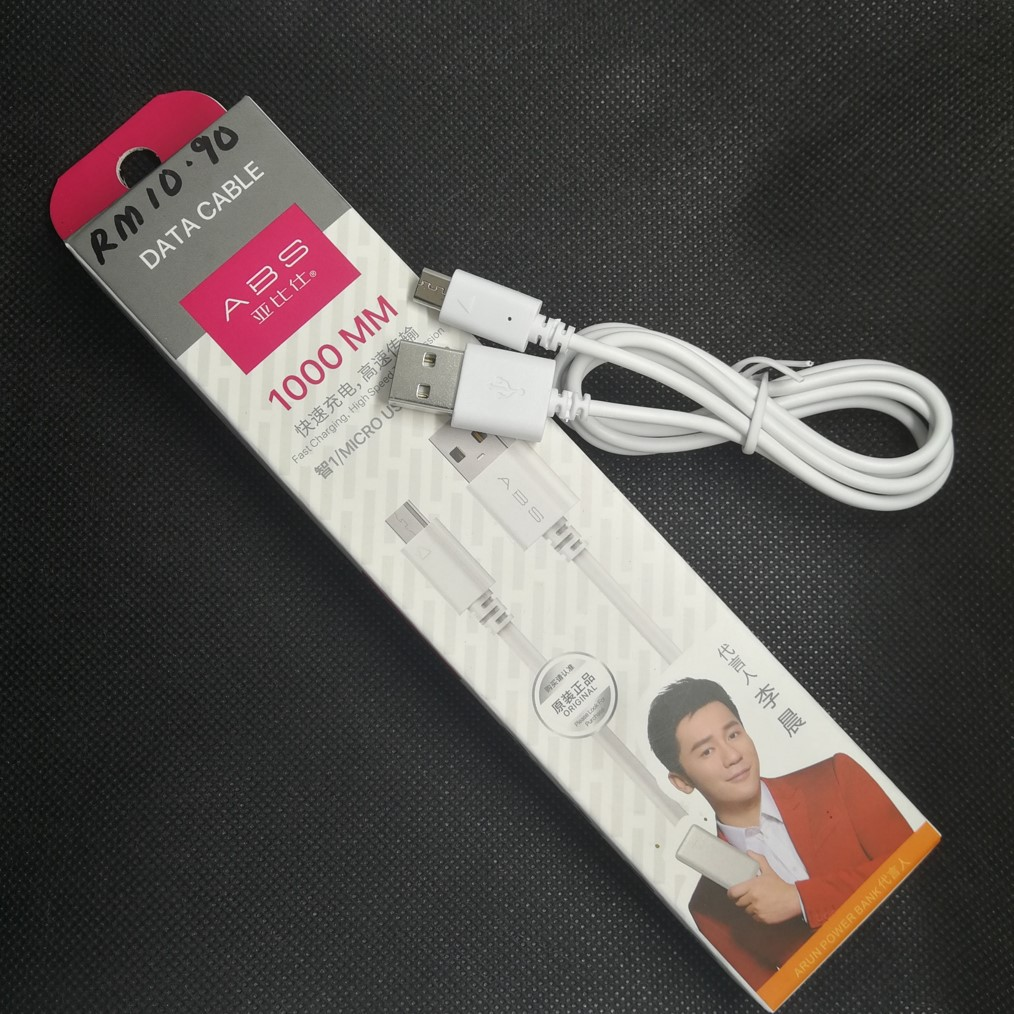 1000mm ABS Micro USB Cable