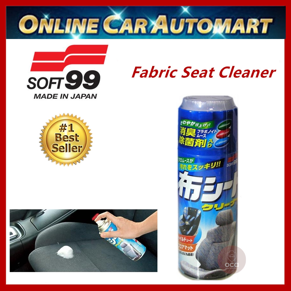 ( Free Gift ) Soft 99 New Fabric Seat Cleaner - 420ml