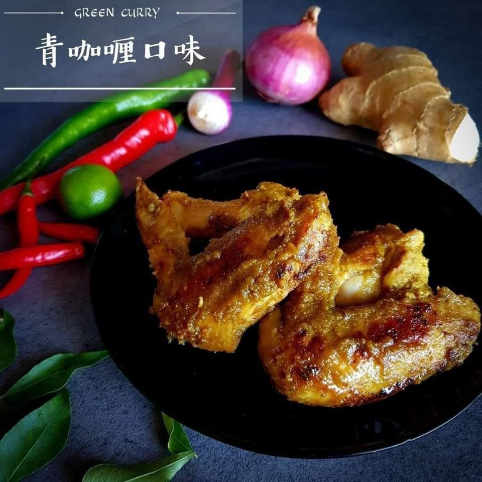 Frozen Marinated Chicken Wings 3 Flavors (Penang Only)