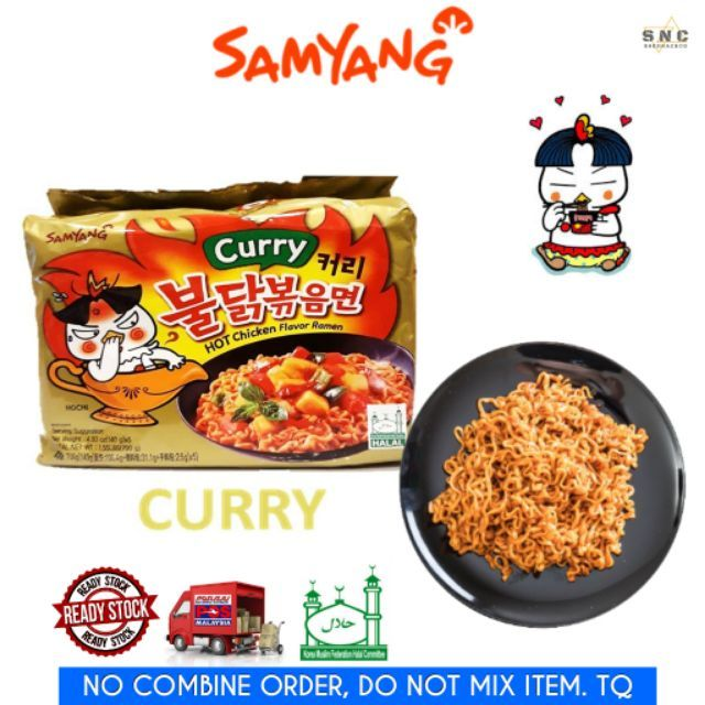 READY STOCK HALAL Samyang Curry Ramen Pack