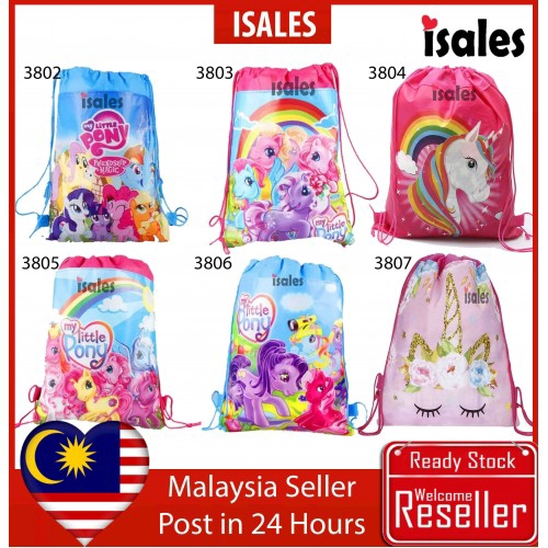 ISALES Drawstring Bags Unicorn Pony Party Bags Door Gift Backpack Goodie Bag