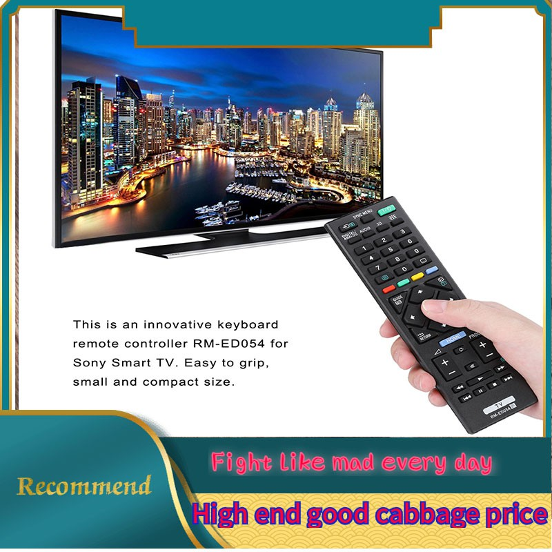 RM-ED054 Controller Television Control Smart Remote Replacement TV Sony for