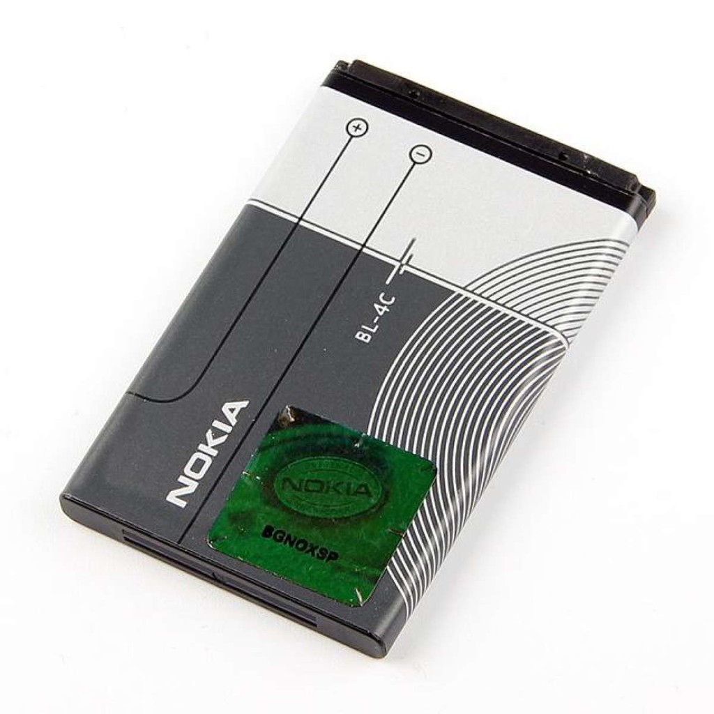 BL-4C Lithium Ion Battery 890mah 3.7V for Nokia  2650 5100 6100 6300 6670 7200 7610 6260