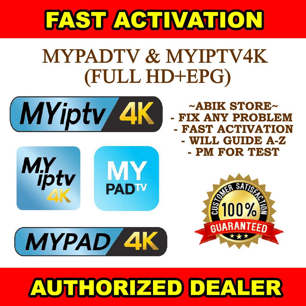 MYIPTV4K & MYPADTV SUBSCRIBE FULL HD MYIPTV WITH EPG FUNCTION IPTV 👍👍