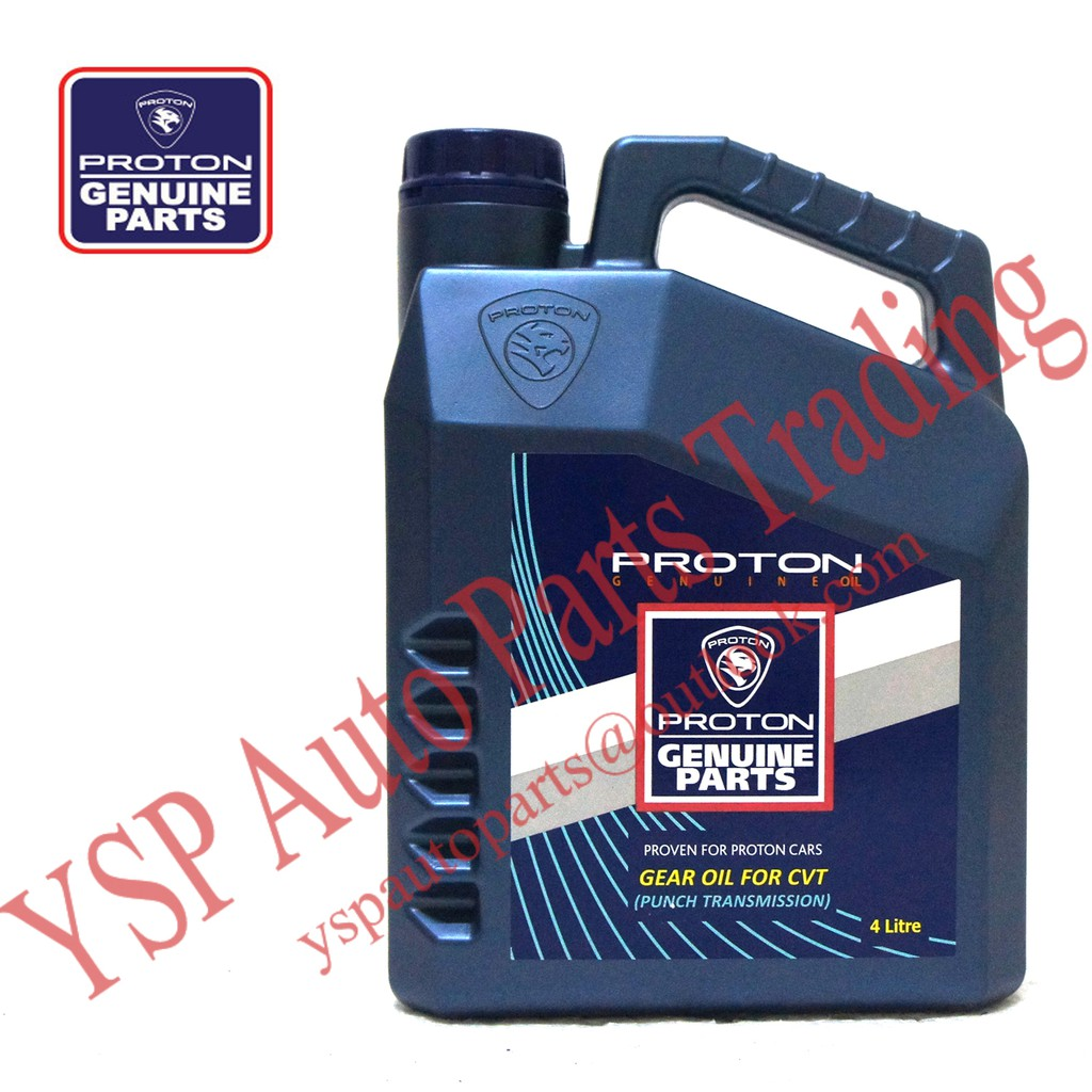 Honda Cvtf Cvt Continuously Variable Transmission Fluid 3 5l Gear
