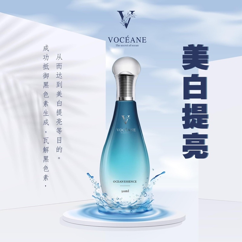 Voceane Ocean Essence Spray