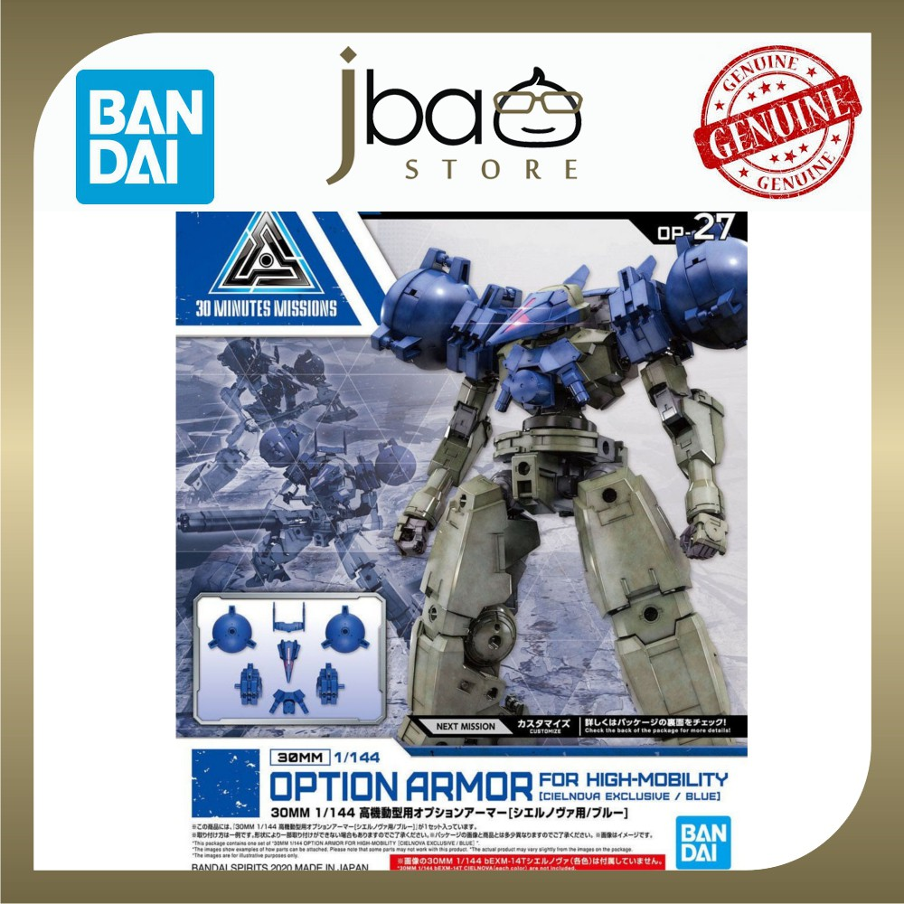 Bandai 27 1/144 30MM Optional Armor for igh Mobility Type [Cielnova Exclusive Blue] 30 Minutes Missions