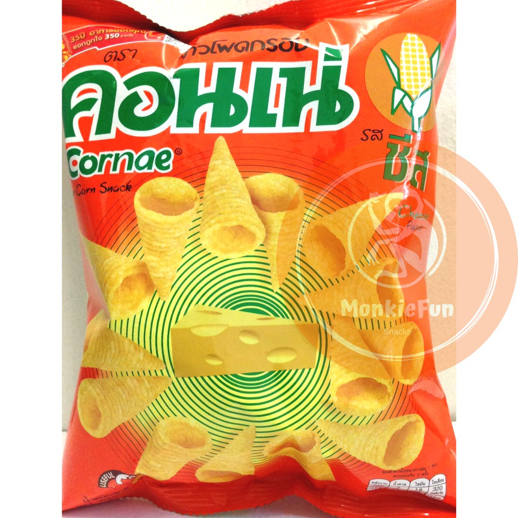 Thai Snack Cornae Corn Snack Cheese 56g Halal Thai Snack